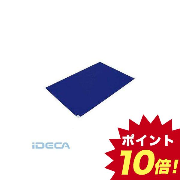 【個数:1個】BS04835 TRUSCO 粘着クリーンマット 600X1200MM ブルー 10シート入