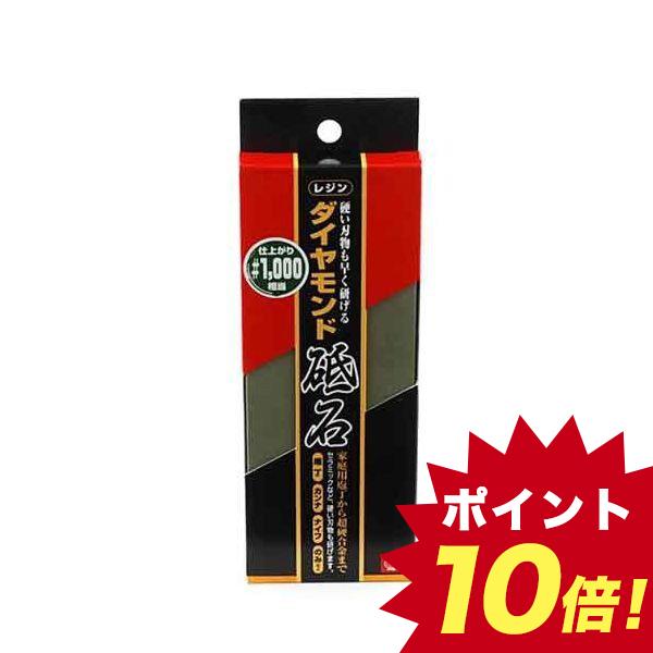 BS06271 ダイヤモンド砥石 レジン