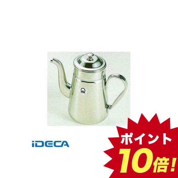 【サイズ交換OK】 BS18246 SA18-8コーヒーポット #15 電磁調理器用 【ポイント10倍】, AMITY 5e6bf4e7