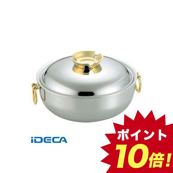BS20240 SW 電磁 しゃぶしゃぶ鍋 真鍮柄 蓋付 25