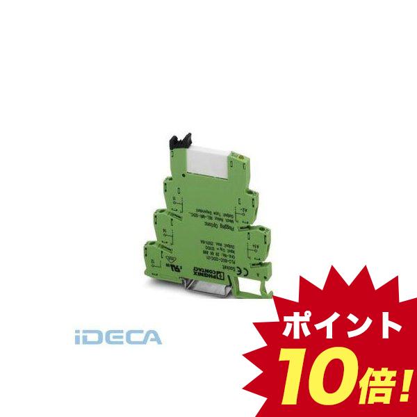 BS30816 【10個入】 リレーモジュール - PLC-RSP-120UC/21 - 2966524