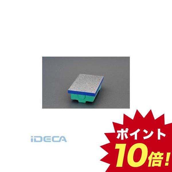 【個人宅配送不可】BS32865 直送 代引不可・他メーカー同梱不可 200x200x55mm JIS0級 精密検査用定盤【キャンセル不可】
