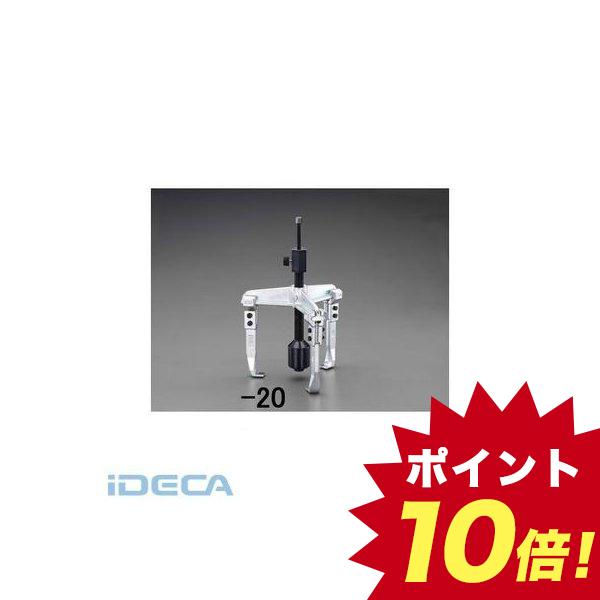 【個人宅配送不可】BS54190 直送 代引不可・他メーカー同梱不可 200mm 油圧式プーラー【キャンセル不可】