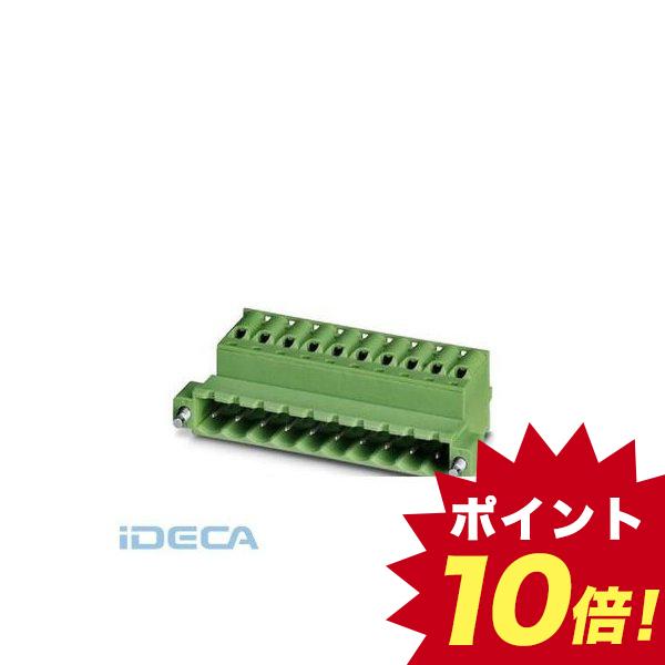 BS77311 プリント基板用コネクタ - FKICS 2,5/11-STF - 1981681 【50入】