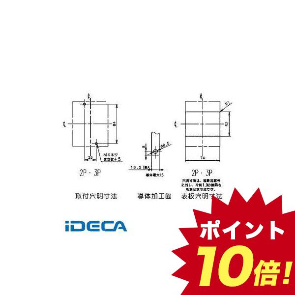 BS83464 漏電ブレーカ BKW型 端子カバー付【キャンセル不可】