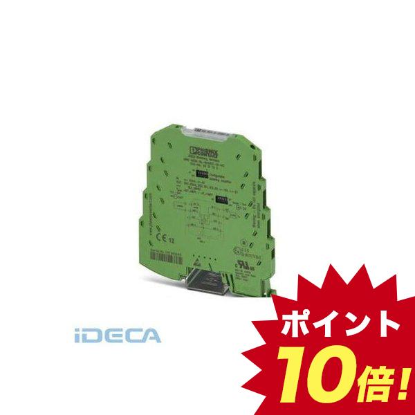 BT03987 絶縁信号変換器 - MINI MCR-SL-SHUNT-UI-SP-NC - 2810793