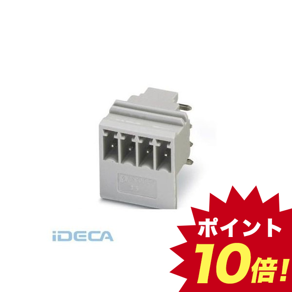 BT09994 ベースストリップ - MCO 1,5/ 4-G1R-3,5 KMGY - 2278377 【50入】 【50個入】