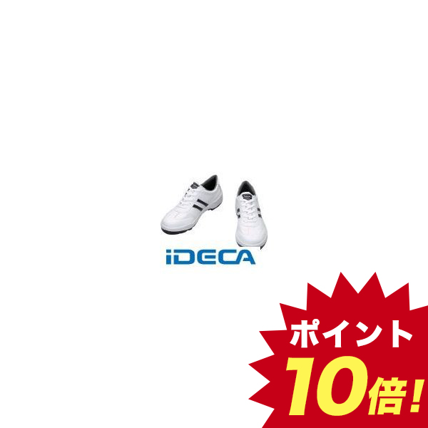 BT27377 安全靴 短靴 BZ11-W 24.5cm