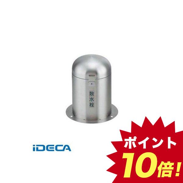 BT28587 立型散水栓ボックス【カギ付】