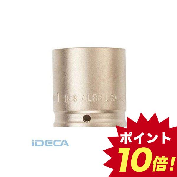 BT34774 防爆インパクトソケット 差込み12.7mm 対辺30mm