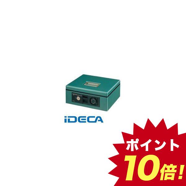 BT36996 手提げ金庫B5シリンダー錠・ダイヤル錠緑 CB-12G