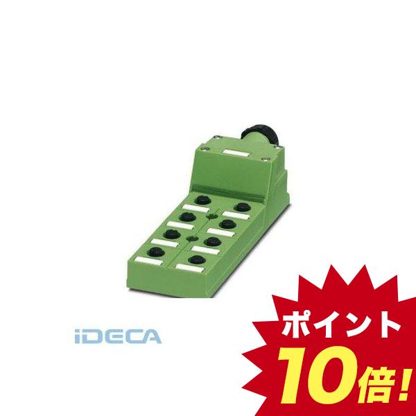 BT45562 センサ/アクチュエータボックス - SACB-4/ 8-C - 1692860