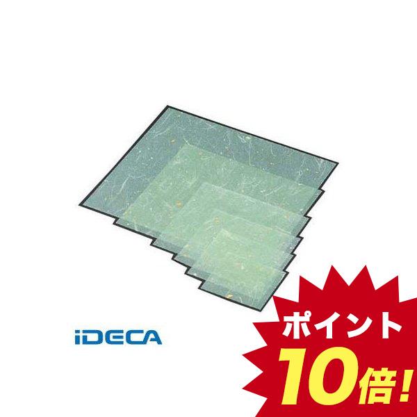 BT50065 金箔紙ラミネート 緑 500枚入 M33-469