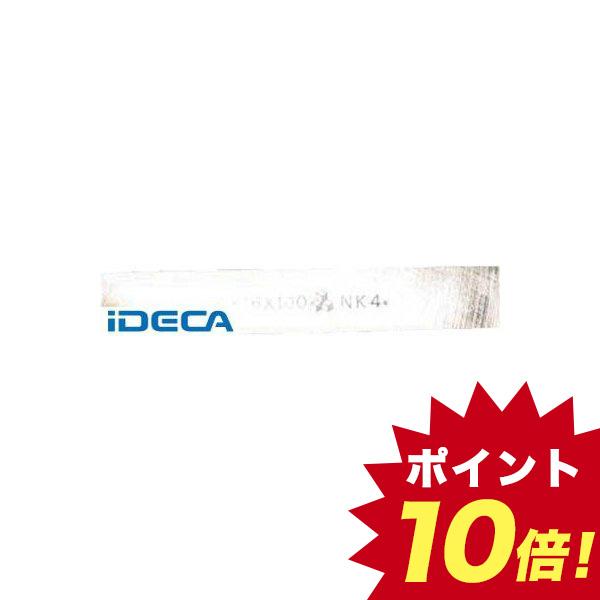 BT50537 200板バイト【キャンセル不可】