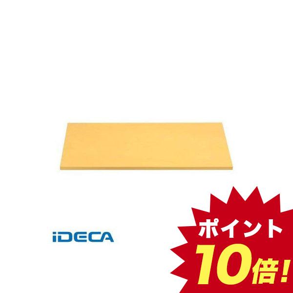 BT61899 アサヒ クッキンカット抗菌ゴムまな板 G102 500×330×20