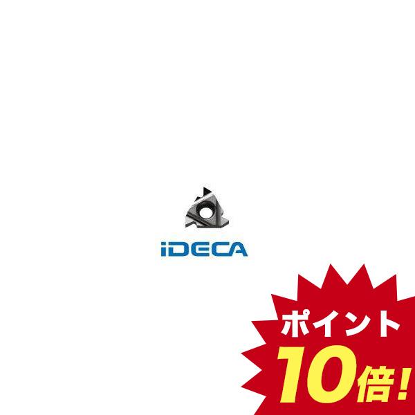 BT68599 【10個入】 ねじ切り用チップ TC60M サーメット