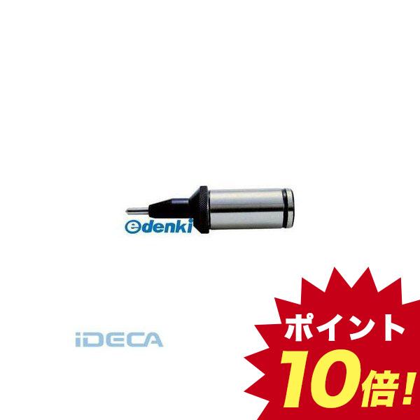 BT76750 ラインマスター超硬チップタイプ 返品不可 芯径6mm 送料無料 与え 先端角度90度