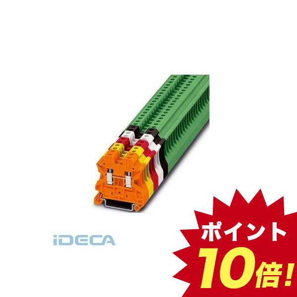 BT88698 接続式端子台 - UT 4 OG - 3045101 【50入】
