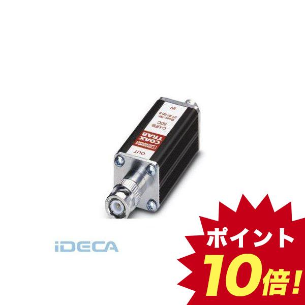 BT90733 【10個入】 サージ保護デバイス - C-UFB- 5DC - 2797858