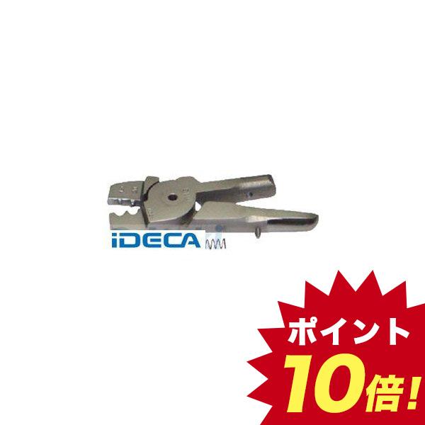 BT92602 替刃裸端子用圧着刃2.0-5.5sq