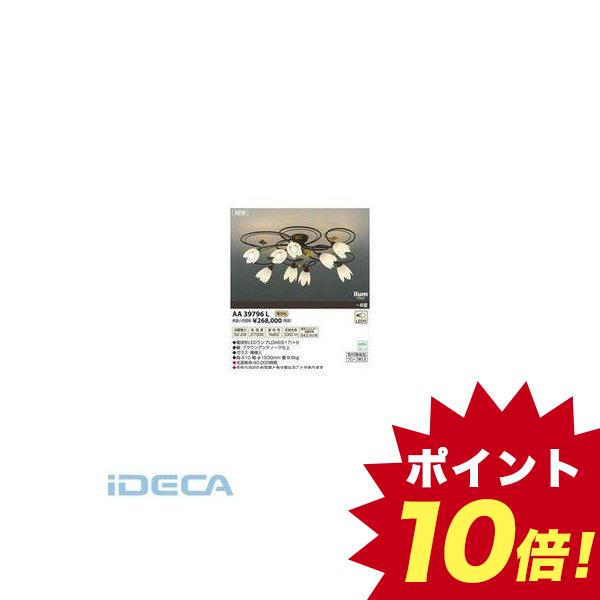 高価値セリー BU18815 LEDシャンデリア 【ポイント10倍】, メゾンドアクセソワ 602f7189