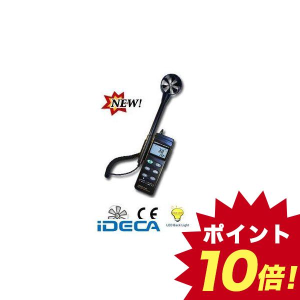 BU27869 ベーン式デジタル風速計