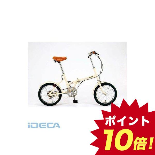 【個人宅配送不可】BU38778 直送 代引不可・他メーカー同梱不可 16インチ 折畳み式自転車【キャンセル不可】