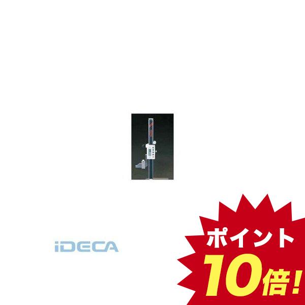 【個人宅配送不可】BU54486 直送 代引不可・他メーカー同梱不可 0-150mm ディジタルハイトゲージ【キャンセル不可】