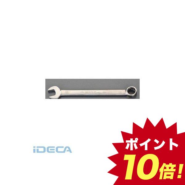 BU64155 6mm チタン合金製 片目片口スパナ 個人宅配送不可 他メーカー同梱不可 誕生日プレゼント キャンセル不可 代引不可 直送 代引き不可