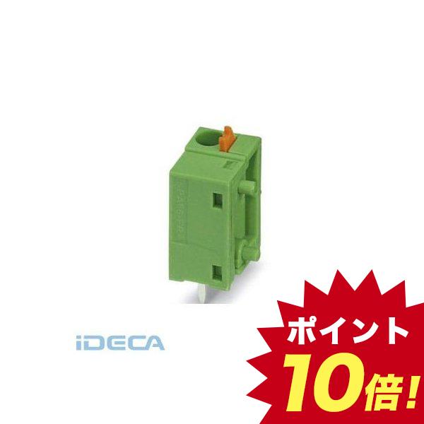 BU65228 【250個入】 プリント基板用端子台 - FFKDSA/V2-7,62 - 1790377
