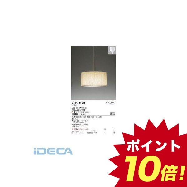 BU74047 ペンダント 希少 蔵 送料無料