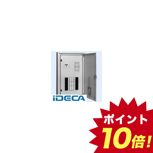 BU74861 直送 代引不可・他メーカー同梱不可 動力分電盤