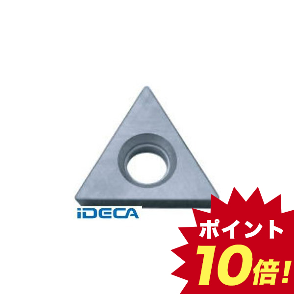 BU75041 旋削用チップ KW10 超硬 10個入 【キャンセル不可】