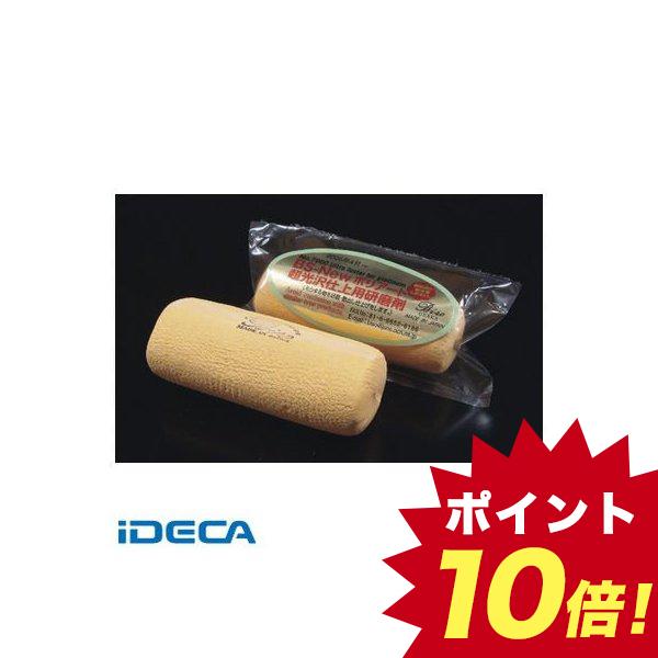 上質 BU76506 No.7000 新生活 ポリアート研磨剤 ゴールド