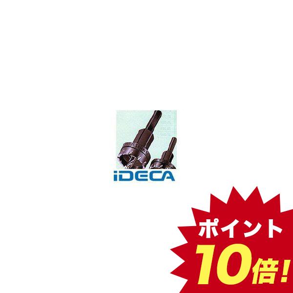 BU76700 G型ホールカッター 90mm【キャンセル不可】
