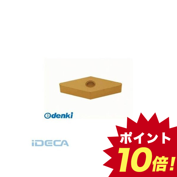 BU80430 旋削用M級ネガTACチップ CMT 【10入】 【10個入】