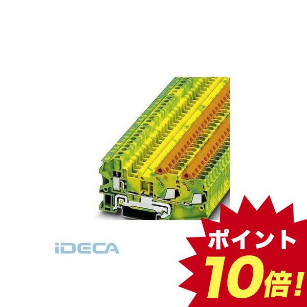 BU93228 アース端子台 - QTCU 2,5-TWIN-PE - 3050329 【50入】