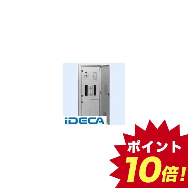 【オープニングセール】 BU96004 直送・他メーカー同梱 電灯分電盤リモコンリレー付 BU96004【ポイント10倍 直送】, ブティック クロスオーバー:39e5d3de --- ecommercesite.xyz