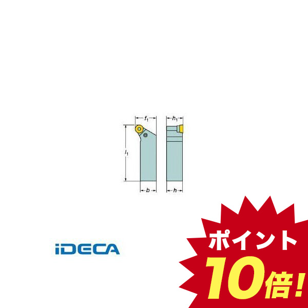 BV52284 T-Max P ポジチップ用シャンクバイト【キャンセル不可】