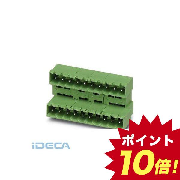 BV57507 ベースストリップ - MDSTBA 2,5/ 7-G - 1846564 【50入】
