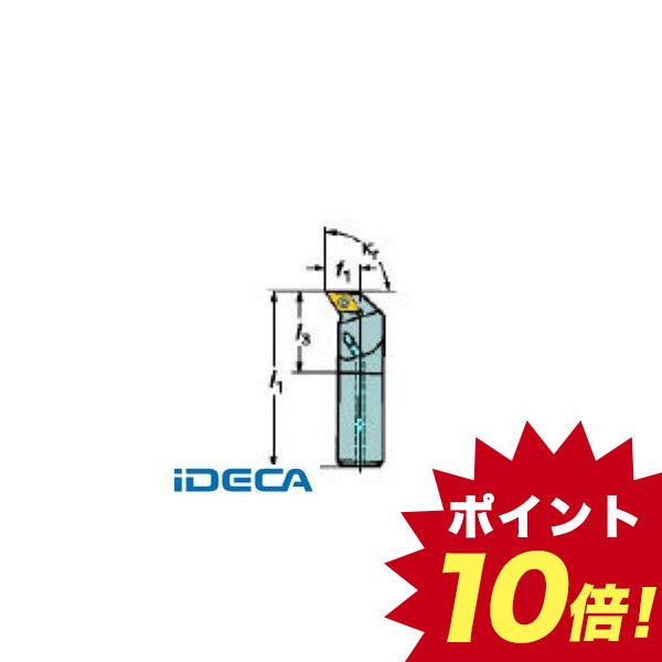 BV61215 超硬補強防振バイト 右勝手 【キャンセル不可】