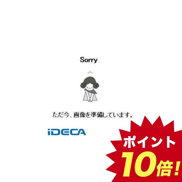BV77235 漏電ブレーカ プラグインタイプ【キャンセル不可】