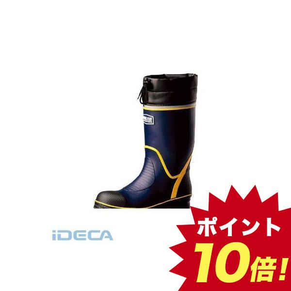BV90092 ワイド樹脂先芯入り安全長靴