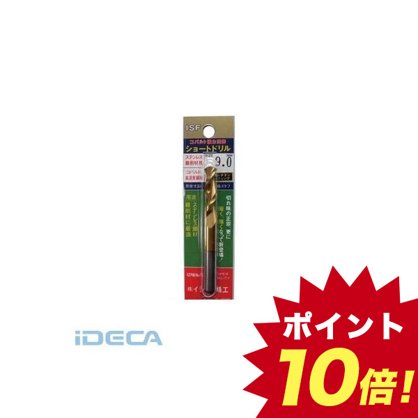 BW01755 TIN鉄骨用テーパーシャンクドリル 25.0mm