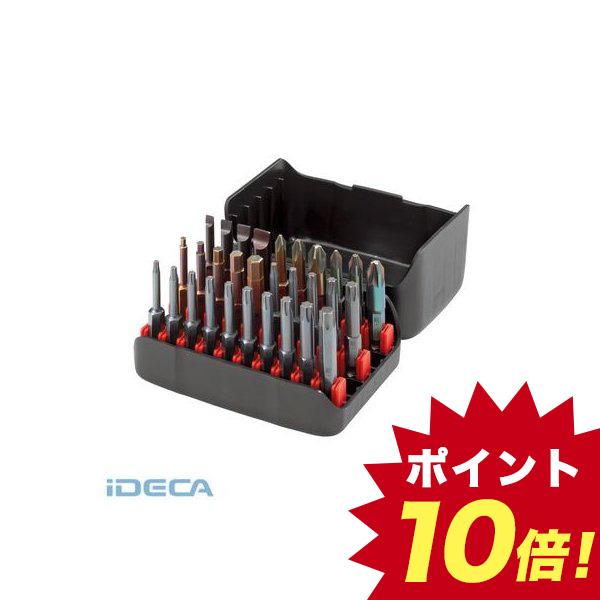 BW03241 段付ビットセット 【ケース入り】