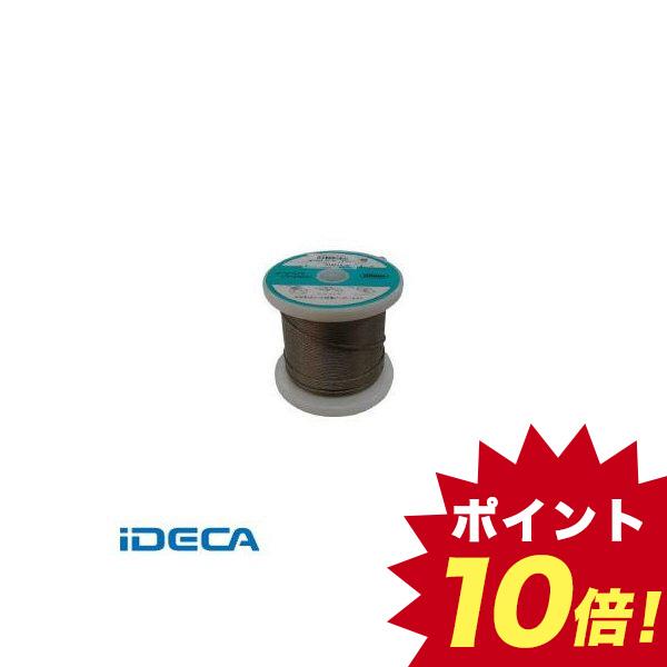 BW15615 ステンレスワイヤーロープ 1.0mm×150m