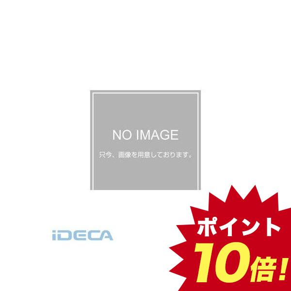 BW28730 ラウンドスリング JIS規格品 5.0t×4.5m