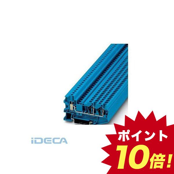 BW37772 接続式端子台 - STU 4-TWIN BU - 3033061 【50入】