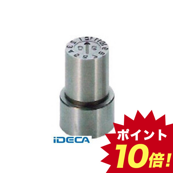 【個数:1個】BW47667 直送 代引不可・他メーカー同梱不可 P型金型デートマークOY型 10mm【キャンセル不可】