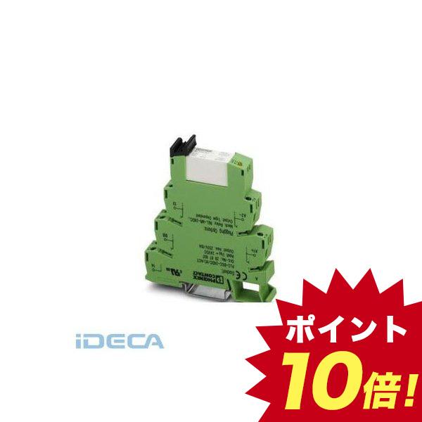 BW91598 【10個入】 リレーモジュール - PLC-RSC- 24DC/ 1IC/ACT - 2967604